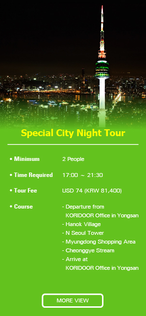 Special City Night T…